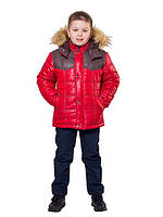 Детские куртки для мальчиков