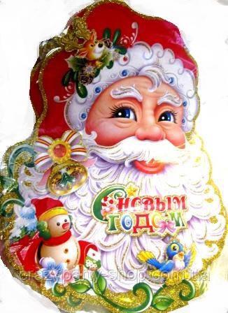 Баннер  двусторонний Дед Мороз 50х38 см