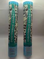 Хлопушки  пневматические доллары+ конфетти 30 см