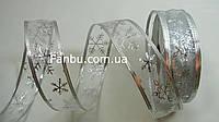 Серебряная новогодняя лента органза для бантов с проволочным краем, шириной 3,8 см (1 рулон - 50 ярдов=45м)