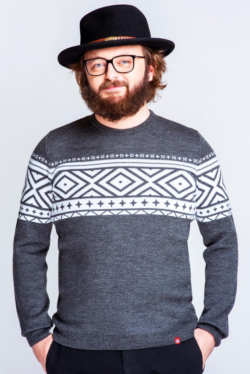 модная мужская вязаная кофта серого цвета ромбы купить недорого в