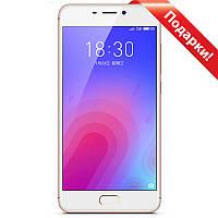 "✪Смартфон 5.2"" Meizu M6 M711Q, 3GB+32GB Золотистый 13Мп 3070мАч Android 7 + селfи в подарок(английская версия)"