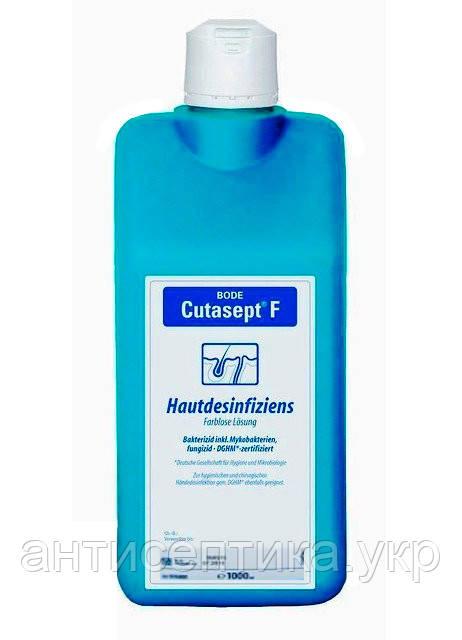 Кутасепт Ф 1л антисептик для рук и кожи, для обработки кожи рук хирургов.