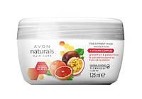 """Маска для волос с витаминным комплексом """"Грейпфрут и маракуйя"""", Avon Naturals, Эйвон, 125 мл, 47467"""