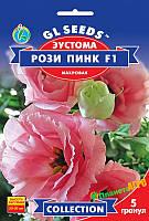 Семена  цветов Эустомы Рози Пинк (махровая)  F1, 5 шт, GL SEEDS, Украина