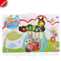 """Детский Игровой центр """"Гусеница"""" 7194 Limo Toy"""