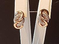 Золотые серьги с фианитами. Артикул 6458, фото 1