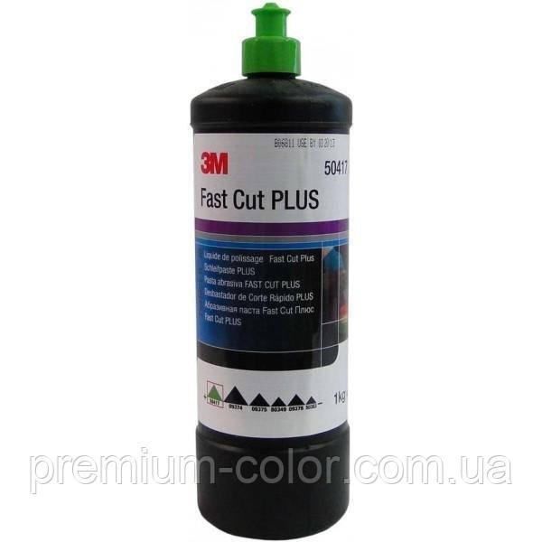 50417 Абразивная полировальная паста 3М™ Perfect it™ III Fast Cut Plus
