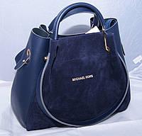 Женская синяя замшевая сумка-шоппер Mісhаеl Коrs, MK, в стиле Майкл Корс с отстёгивающимся кошельком ( код: IBG034Z1 ), фото 1