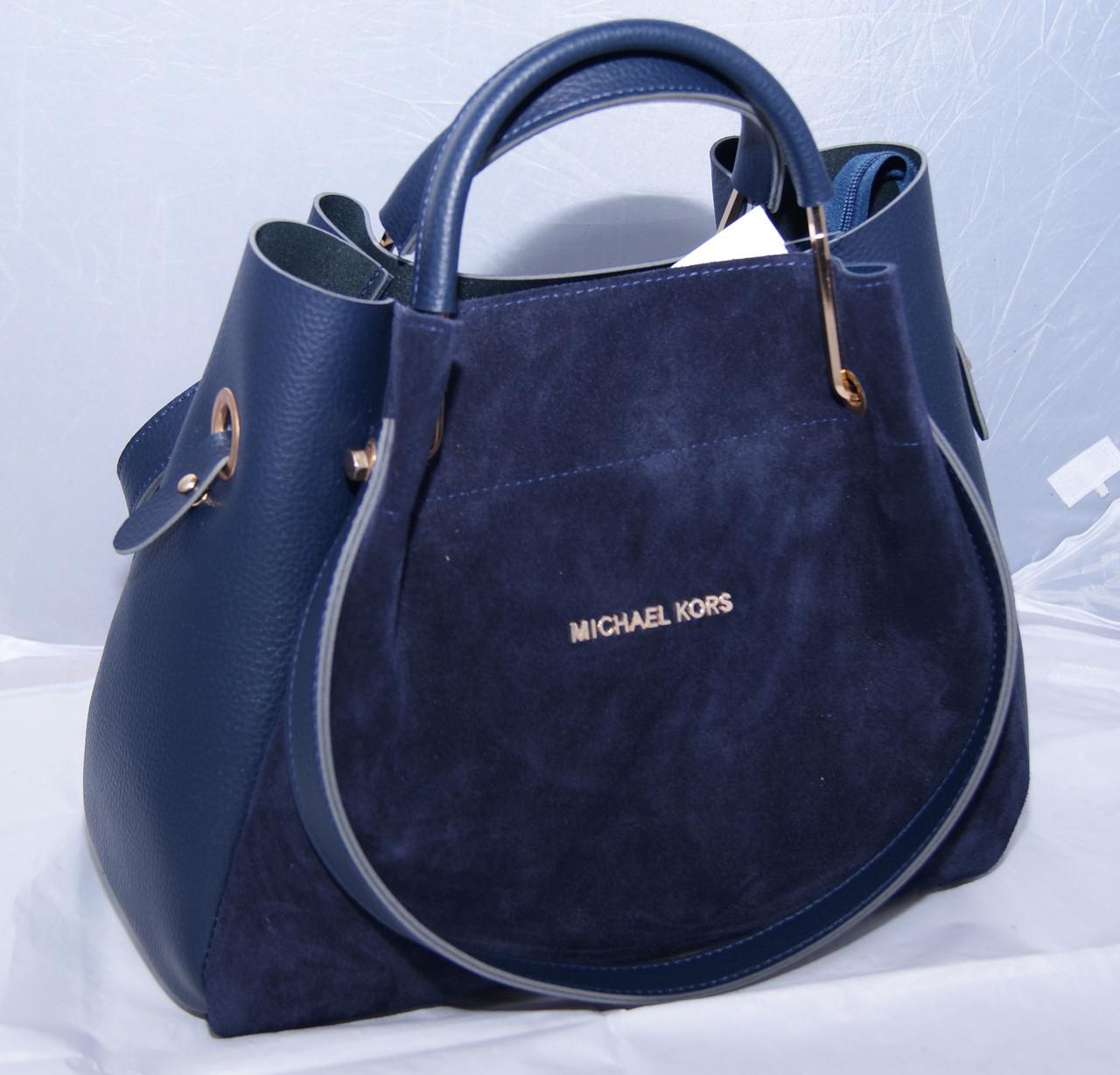 Женская синяя замшевая сумка-шоппер Mісhаеl Коrs, MK, в стиле Майкл Корс с отстёгивающимся кошельком ( код: IBG034Z1 )