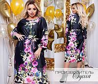 Женское модное платье :  шёлк с купоном