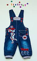 Утепленный джинсовый комбинезон на мальчика