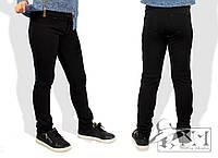 """Стильные детские брюки """"На меху"""""""