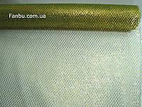 Сетка зеленая с золотым отливом, металлизированная на метраж(по типу кольчуги) шириной 50 см
