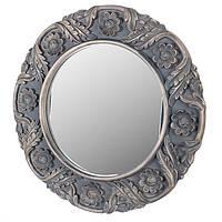Зеркало настенное в гостиную (68 см.)
