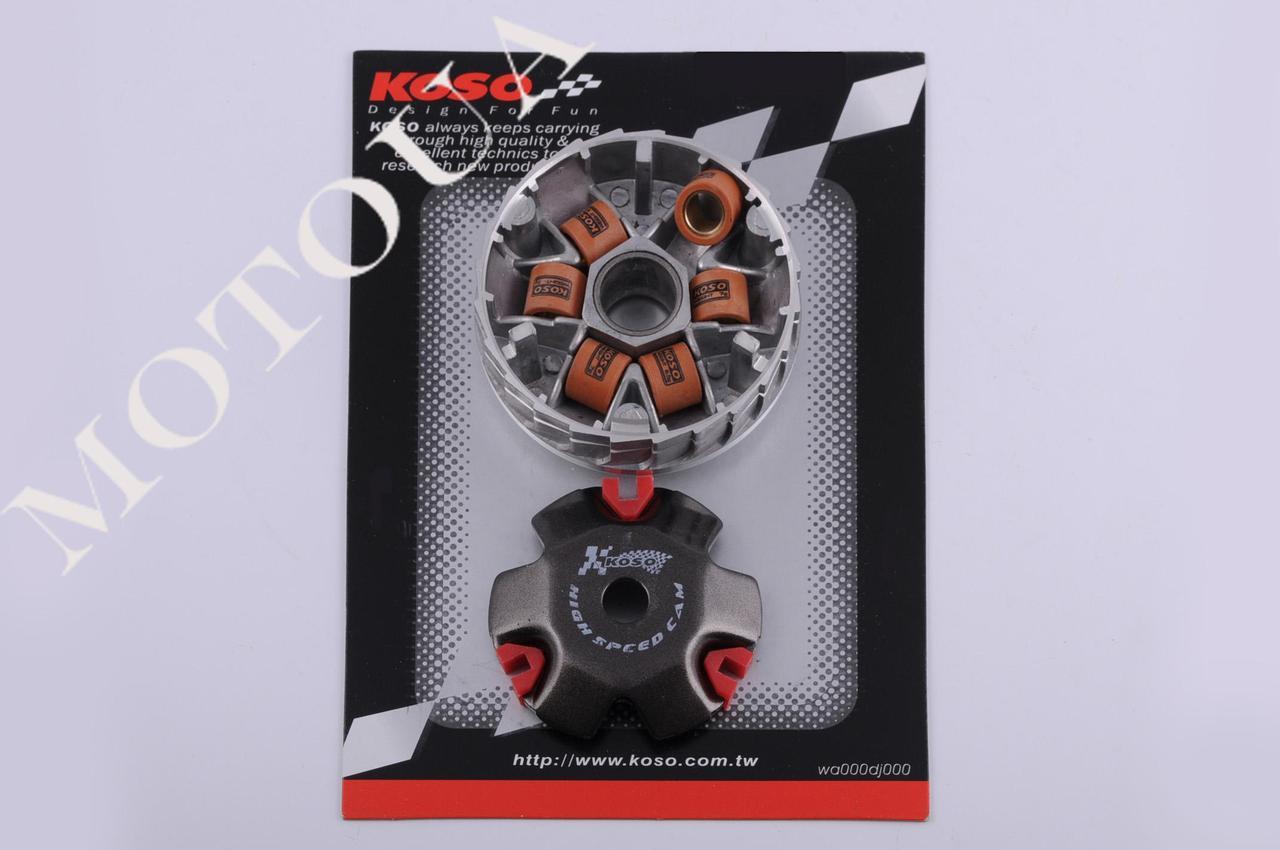 Вариатор передний (тюнинг) Honda DIO AF-18 (медно-граф. втулка, ролики латунь) KOSO