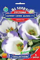 "Семена цветов Эустома ""Сапфир синяя дымка F1"", 5 шт, ""GL SEEDS"", Украина"
