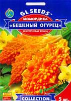 """Семена Момордика (Бешеный огурец), среднеспелая, 5 шт, """"GL SEEDS"""", Украина"""