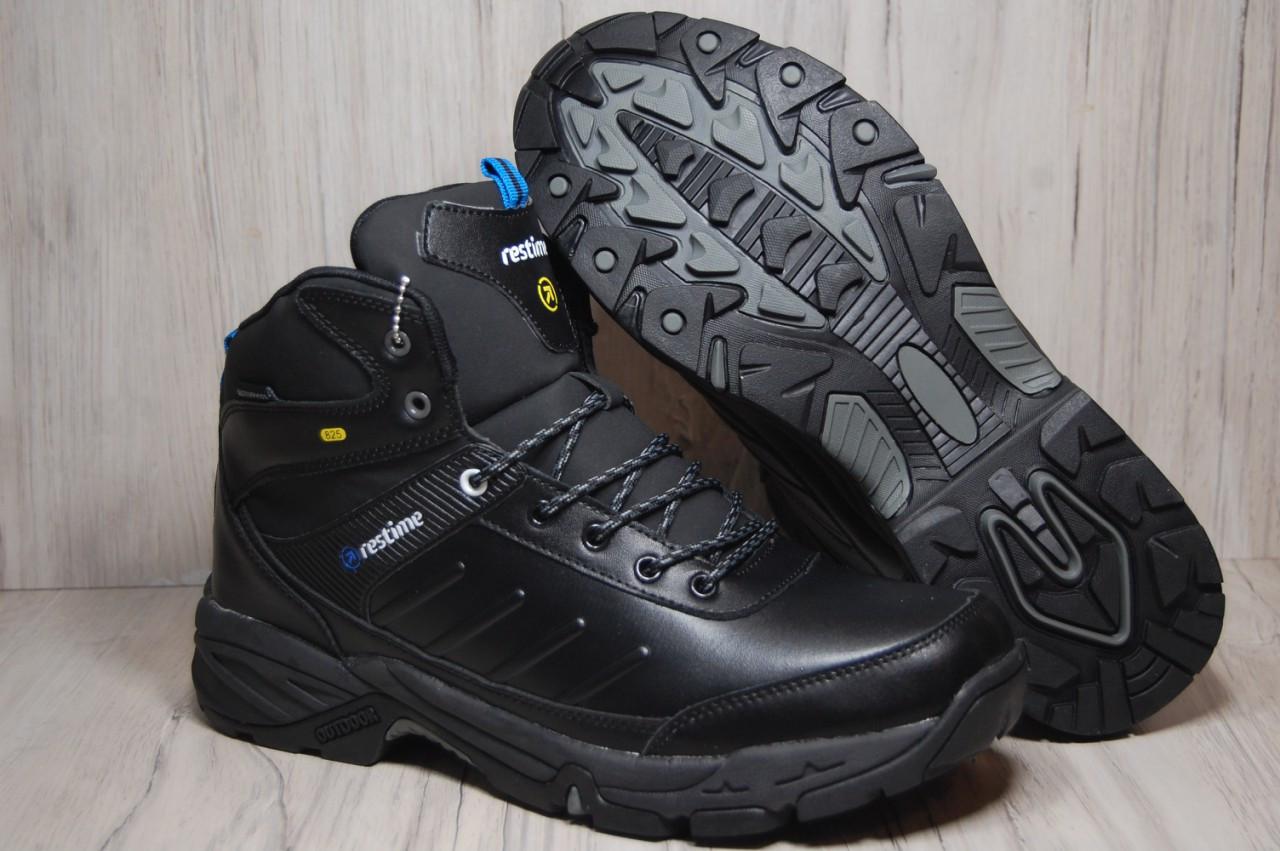 ed52af859 Расспродажа зимней обуви больших размеров:46,47,48 - Promenad в Киеве