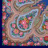 Любава 1289-14, павлопосадский платок шерстяной  с шерстяной бахромой, фото 2