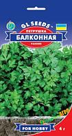 Семена петрушки Балконная, 4 г, GL SEEDS, Украина