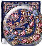 Квіти під снігом 1099-14, павлопосадский хустку (шаль) з ущільненої вовни з шовковою бахромою в'язаної, фото 3