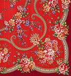 Пелагея 1544-5, павлопосадский платок шерстяной (с просновками) с шелковой бахромой, фото 2