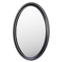 Настенное зеркало (79х54х4 см.)