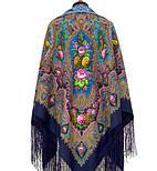 Миндаль 1369-14, павлопосадский платок (шаль) из уплотненной шерсти с шелковой вязанной бахромой, фото 4