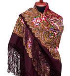 Юлия 1230-7, павлопосадский платок (шаль) из уплотненной шерсти с шелковой вязанной бахромой, фото 2