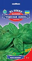 Семена Базилика Чудесная зелень GL SEEDS