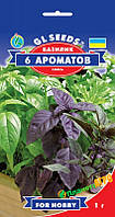 Семена базилика 6 ароматов (смесь), 1 г, GL SEEDS, Украина