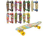Скейт пенни, 57-15 см, алюминиевая подвеска, 8 видов, MS0748-4