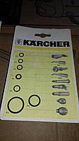 Комплект запасных колец круглого сечения для пароочистителей Karcher
