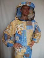 Куртка пчеловода с маской поликоттон