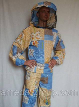 Куртка пчеловода с маской поликоттон, фото 2