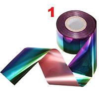 Фольга для литья цветная 01