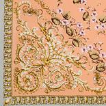 Пармские фиалки 1382-1, павлопосадский платок (крепдешин) шелковый с подрубкой, фото 3