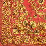 Хохломские узоры 1499-3, павлопосадский платок (атлас) шелковый с подрубкой, фото 2