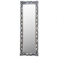 Настенное зеркало в раме (138х46х4 см.)