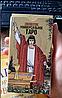 Золотое универсальное Таро. 78 карт. Анджелис Роберто де. Гранд-Фаир, фото 2