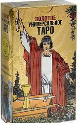 Золотое универсальное Таро. 78 карт. Анджелис Роберто де. Гранд-Фаир