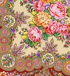 Славянка 1465-5, павлопосадский платок (шаль) из уплотненной шерсти с шелковой вязанной бахромой, фото 3