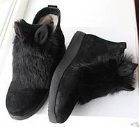 Модные ботиночки с ушками