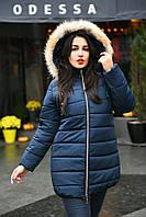 Зимняя удлиненная куртка с натуральным мехом на капюшоне