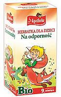 Натуральный детский чай для повышения иммунитета, Apotheke, 20 пакет./ 1,5 гр