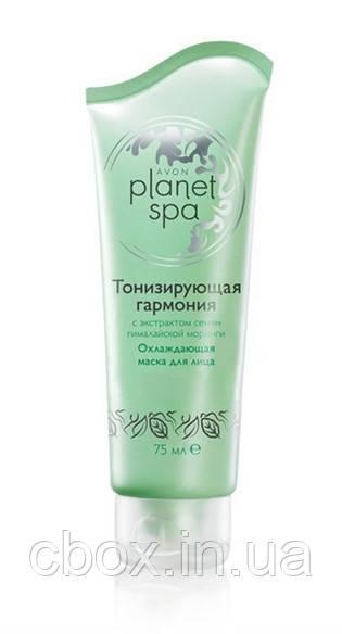 Охлаждающая маска для лица Avon Planet Spa, Тонизирующая гармония Эйвон Планет Спа, 75 мл