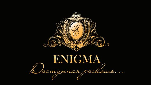 Матрасы Enigma