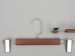 Плечики длиной 32 см вешалки деревянные с прищепками зажимами для брюк и юбок коричневого цвета