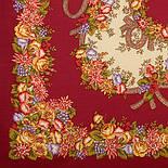Рябиновые бусы 1193-5, павлопосадский платок шерстяной с шелковой бахромой, фото 2